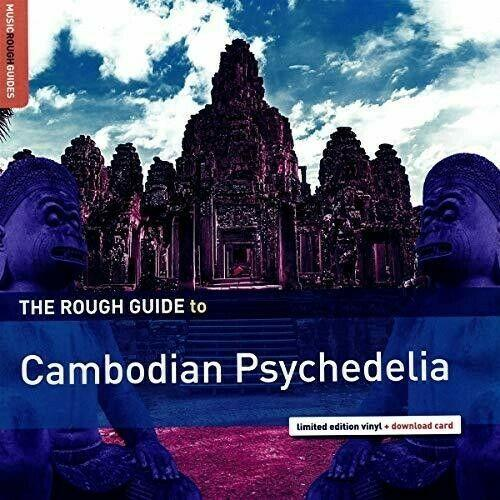 Various Artist - Rough Guide To Cambodian Psychedelia