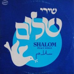 Various ‎- Shalom Peace Songs