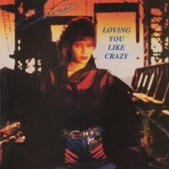 Corina ‎– Loving You Like Crazy