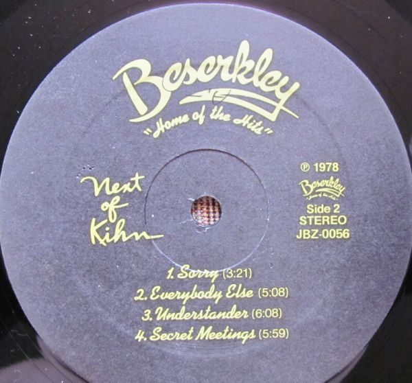 Greg Kihn Band - Next Of Kihn