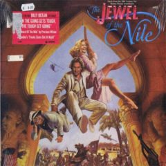 Various ‎– The Jewel Of The Nile: Music From The Motion Picture Soundtrack