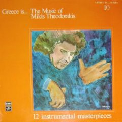 Mikis Theodorakis ‎– Greece Is... The Music Of Mikis Theodorakis