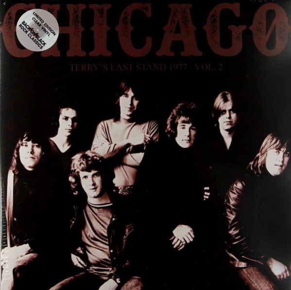 Chicago – Terry's Last Stand 1977 / Vol. 2