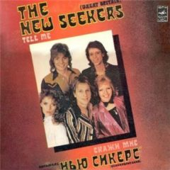 New Seekers ‎– Tell Me