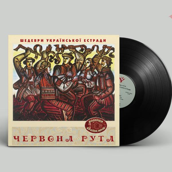 Various Artists - Шедеври Української Естради (Limited Edition, 5 LP)