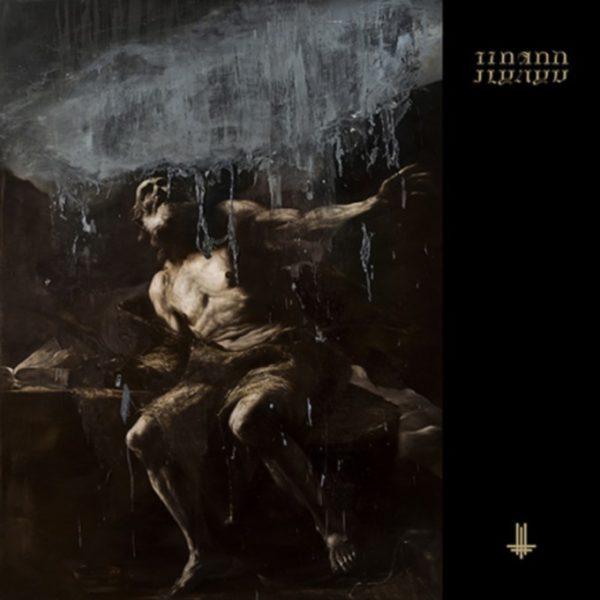 BEHEMOTH - I LOVED YOU AT YOUR DARKEST (2 LP's)