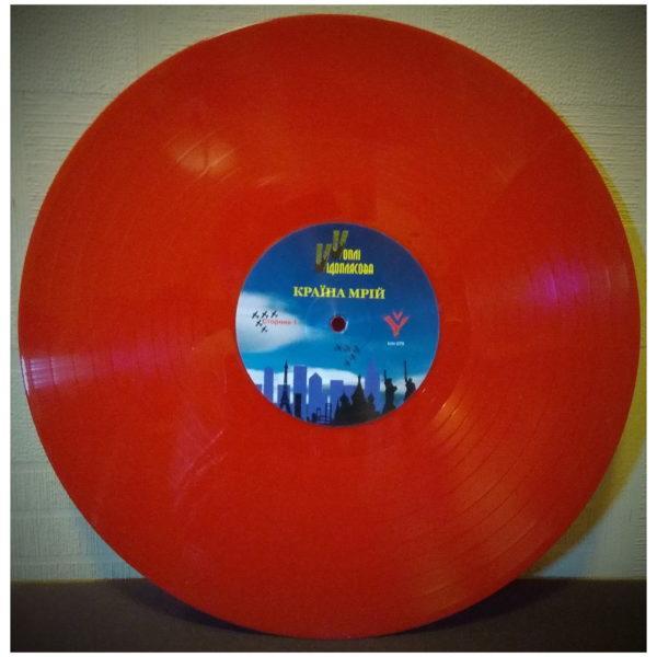 Вопли Видоплясова - Країна Мрій ( Red Vinyl )