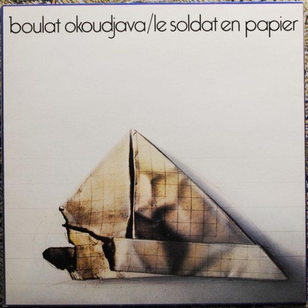 Boulat Okoudjava – Le Soldat En Papier