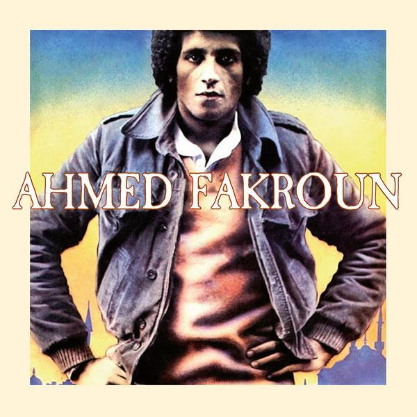 Ahmed Fakroun – Ahmed Fakroun