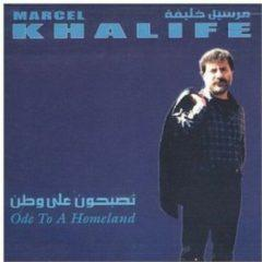Marcel Khalife - Ode to a Homlend [New CD]