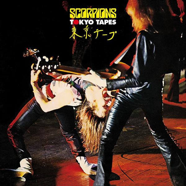 Scorpions – Tokyo Tapes