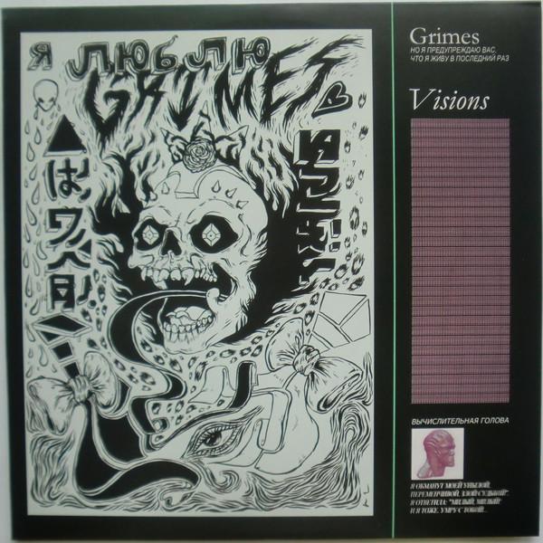 Grimes  – Visions