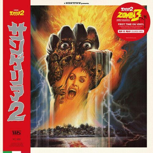 Stefano Mainetti - Zombi 3 Colored Vinyl, Red