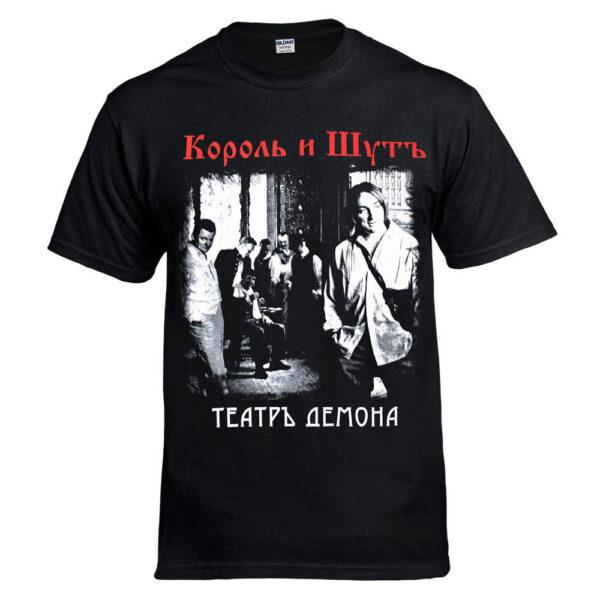 Футболка КОРОЛЬ И ШУТ Театр демона