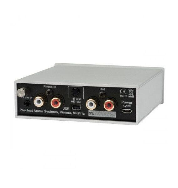 Фонокорректор Pro-Ject A/D Box S2 Phono Silver
