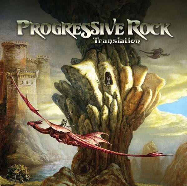 Виниловый диск LP Various – Progressive Rock Translation